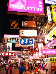 香港,ビル,両替,トラブル