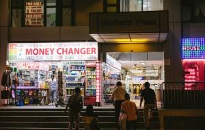 シンガポール,外貨両替所,トラブル