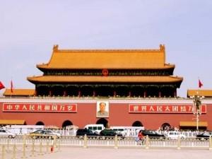中国北京での両替時のトラブルについて
