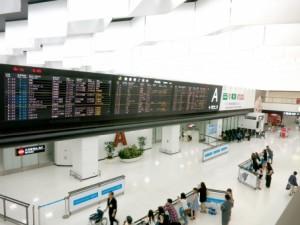 成田空港の両替所で両替をしようとした時に目撃したトラブル