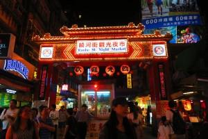 台湾台北での外貨両替トラブル