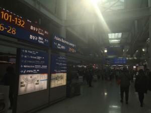 韓国の空港内の外貨両替所でのトラブル