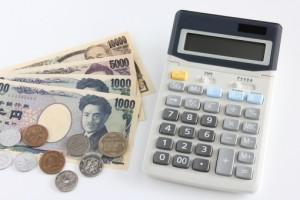 海外旅行で費用を節約する方法