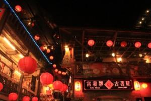 台湾旅行の台北市内の両替所での出来事