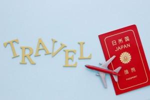 見落としがち!海外旅行で要注意のチェックポイント①~パスポート編