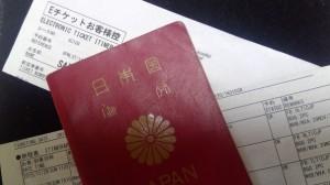 見落としがち!海外旅行で要注意のチェックポイント②~航空券編