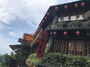 初めての海外旅行!驚きと楽しいの連続!in 台湾