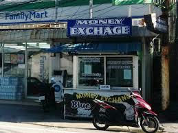プーケットのメインストリートにある外貨両替所であったトラブル