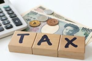 """海外旅行に行く時に知っておきたい新たな税金""""出国税"""""""